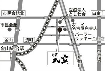 new八宣地図.jpg