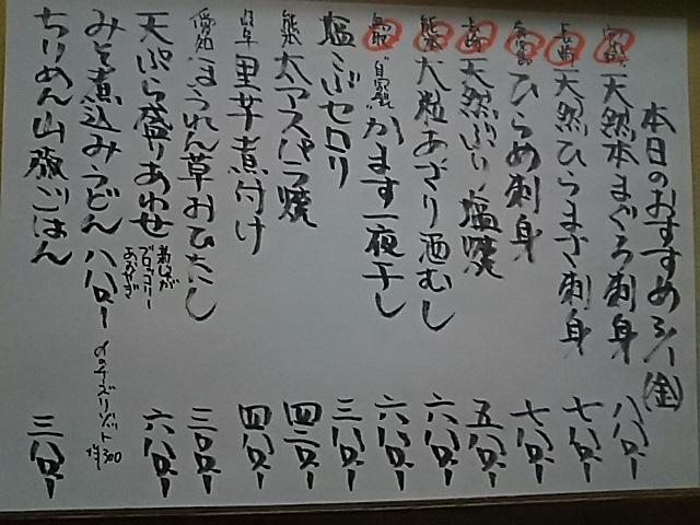 2019-03-01T16:42:14.JPG