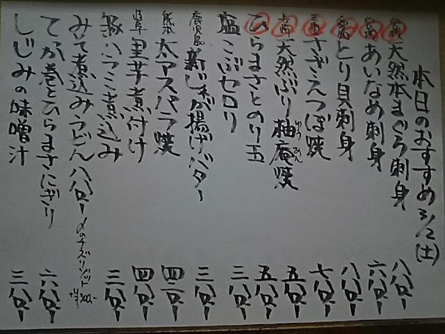 2019-03-02T16:39:54.JPG