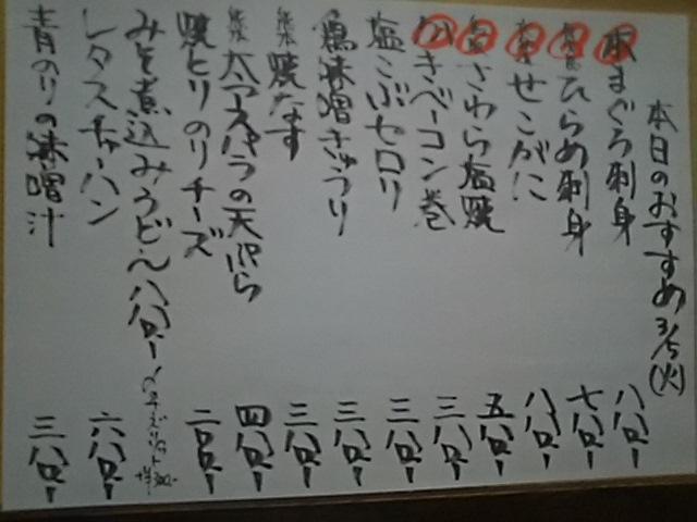 2019-03-05T16:46:00.JPG
