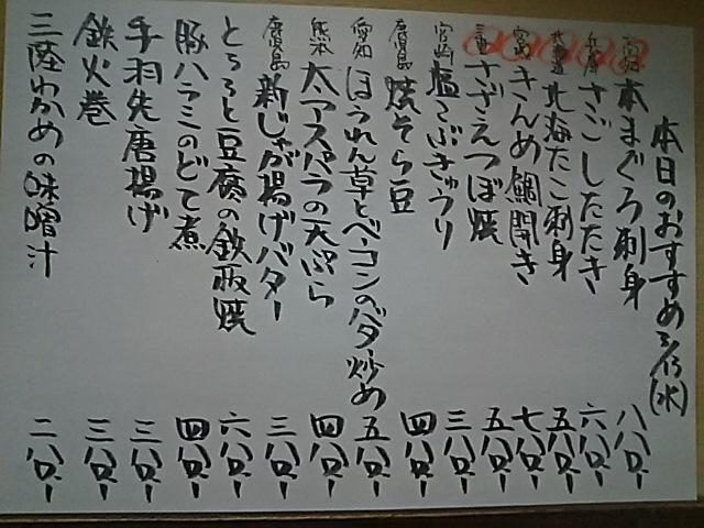 2019-03-13T16:47:51.JPG