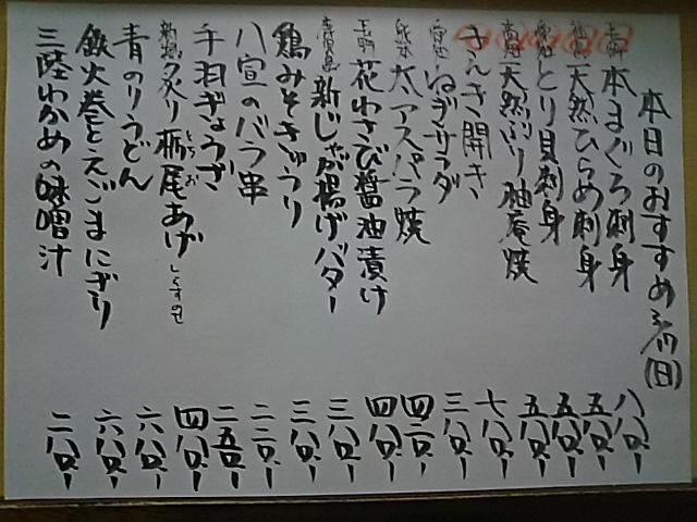 2019-03-17T16:31:49.JPG