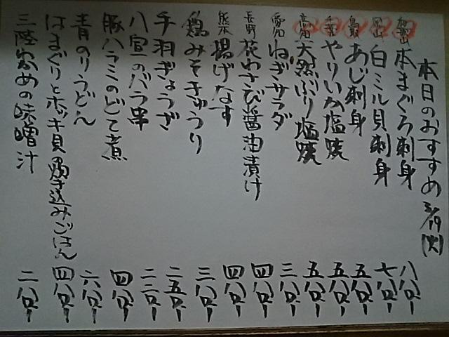 2019-03-19T16:50:36.JPG