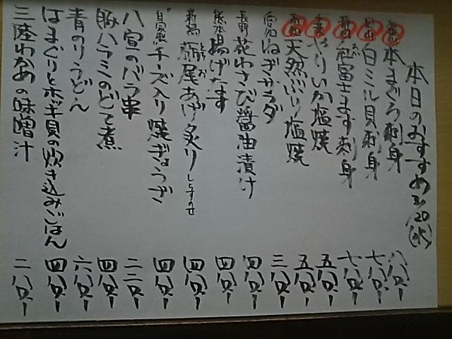2019-03-20T16:56:41.JPG