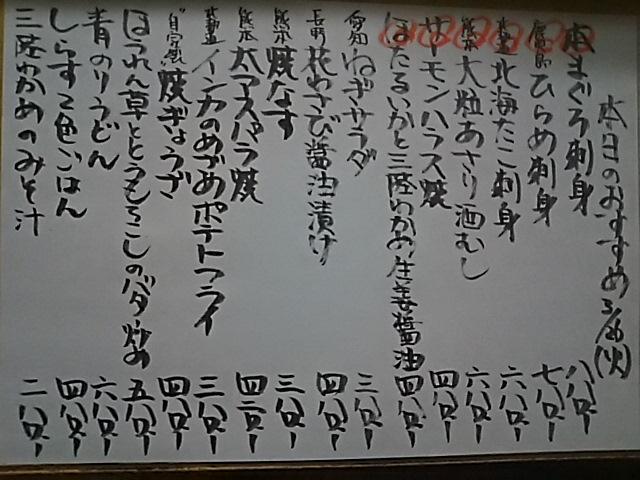 2019-03-26T16:36:26.JPG