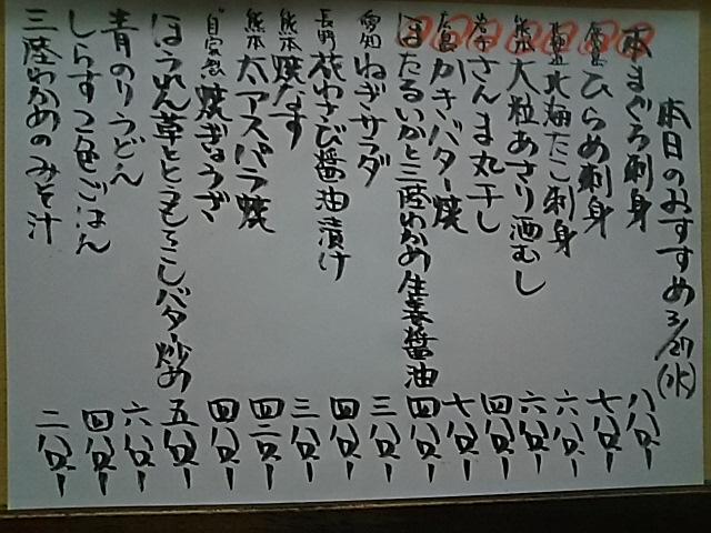 2019-03-27T16:44:16.JPG