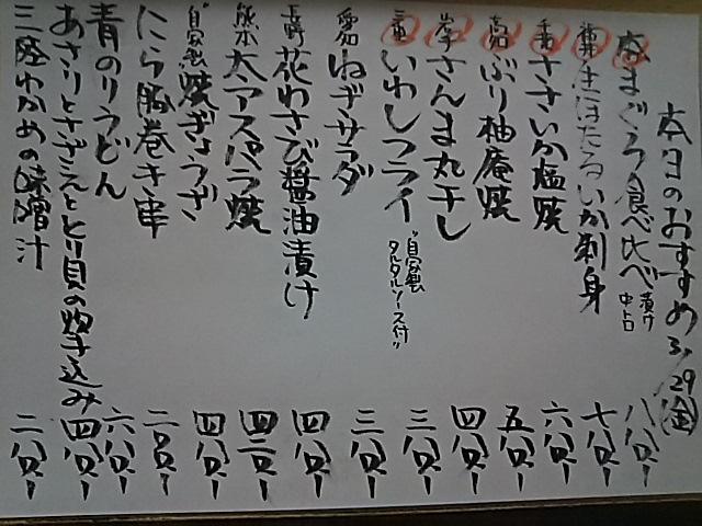 2019-03-29T16:53:34.JPG