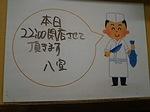DSC_0020.JPG